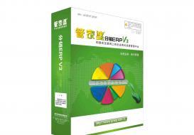 管家婆分销ERPV3 电脑行业版
